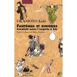 [Okamoto, Kidô] Fantômes et Kimono 51b8qt10