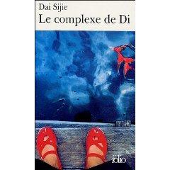 [Sijie Dai] Le complexe de Di 51kder10
