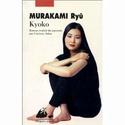 [Murakami, Ryû] Kyoko 4180ty10