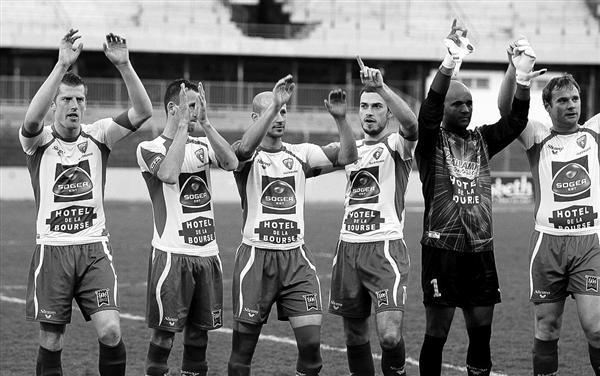 [CFA] FC Mulhouse/Lens2 Get10
