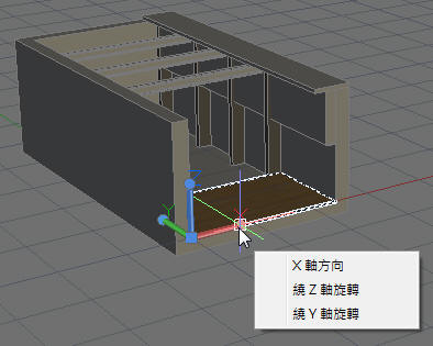 AutoCAD 2012 新功能介紹 Aoc_1010