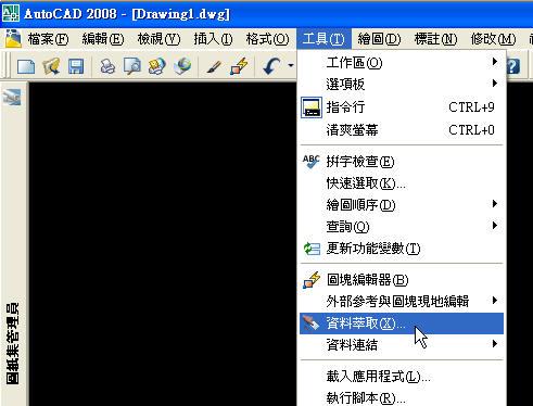 AutoCAD +  Excel 數量計算 Aoc_212