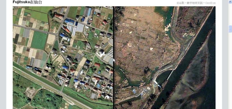 ABC新聞網頁:日本地震之前和之後 Aoc_215