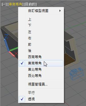 AutoCAD 2012 新功能介紹 Aoc_811