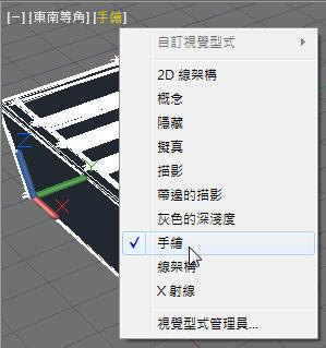 AutoCAD 2012 新功能介紹 Aoc_910
