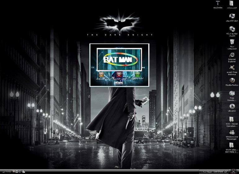 حصريا على ملك الكمبيوتر الوندوز الخيالي والرائع windows batman 2010 arbic  635