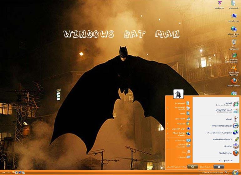 حصريا على ملك الكمبيوتر الوندوز الخيالي والرائع windows batman 2010 arbic  Batman10