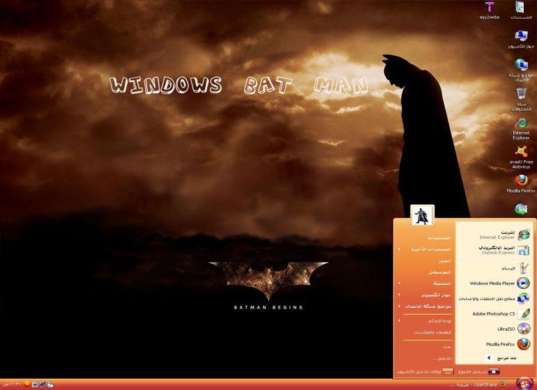 حصريا على ملك الكمبيوتر الوندوز الخيالي والرائع windows batman 2010 arbic  Batman11