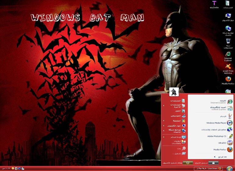 حصريا على ملك الكمبيوتر الوندوز الخيالي والرائع windows batman 2010 arbic  Matman10