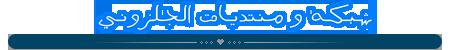 الاصدار النهائي للمرعب الفايروسات avast! 7.0.1407 2012 بثلاث اصدارته + متعدد اللغات من ضمنها اللغبة العربية Wewewe86