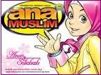 الإسلامي