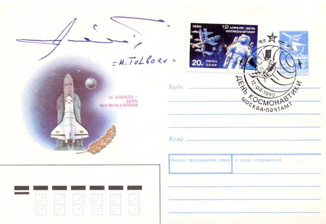 Une enveloppe avec Bourane pour le jour de la cosmonautique 1990_010