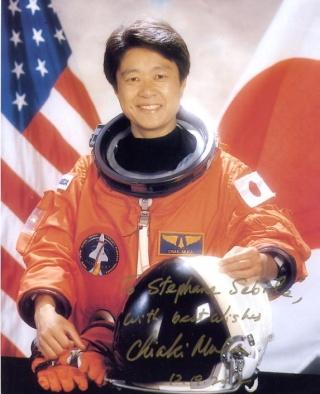 Les 55 voyageuses de l'espace Naato-11