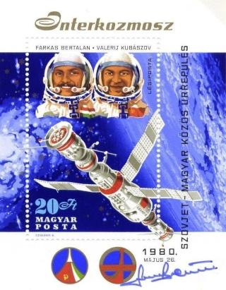 Bertalan Farkas - Premier astronaute hongrois Soyouz21
