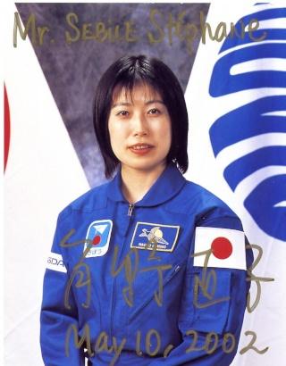 une Japonaise s'envolera vers l'ISS en 2010 Sumino11