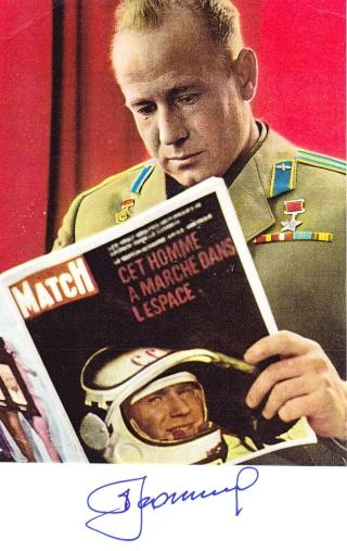 18 mars 1965, l'EVA de Leonov Voskho10