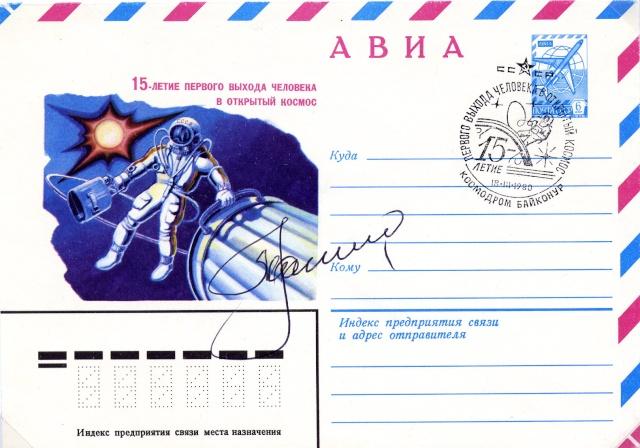 18 mars 1965, l'EVA de Leonov Voskho11