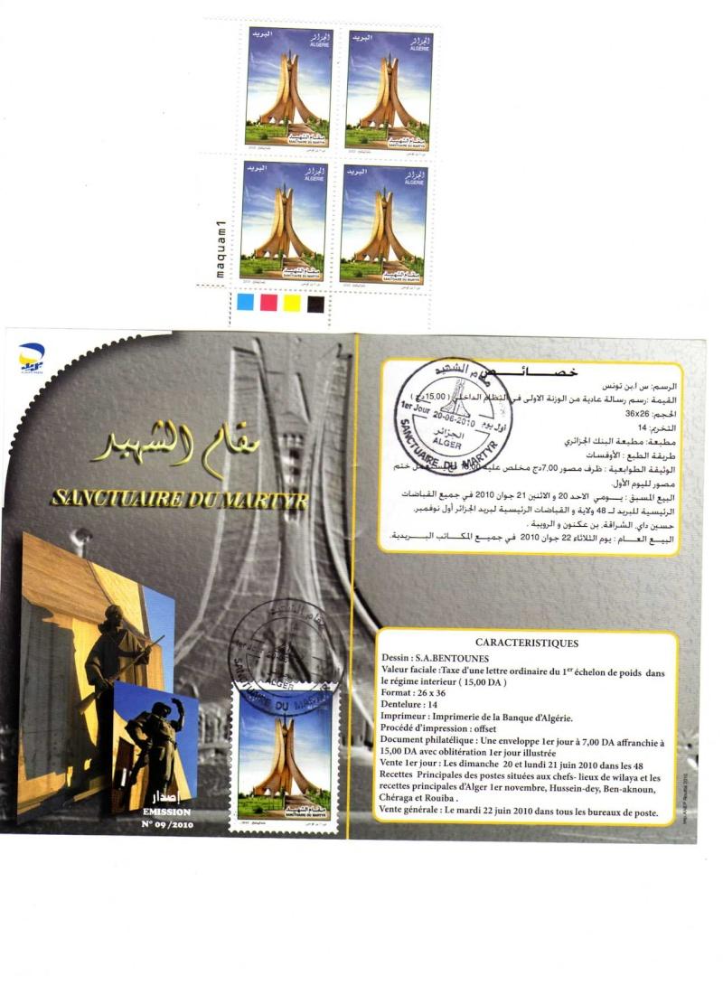 sanctuaire du Martyr Img06610