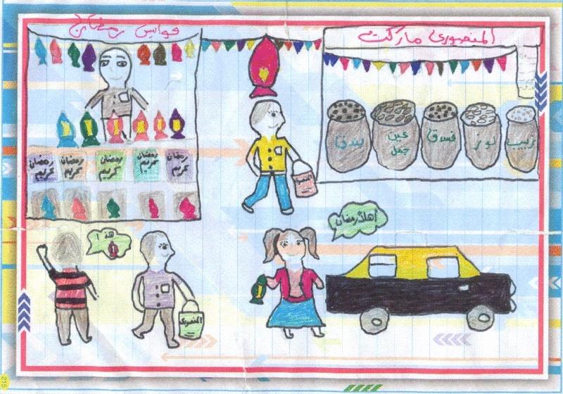 بعض رسومات إحدى طالبات الصف الثانى الإعدادى Mansoo10