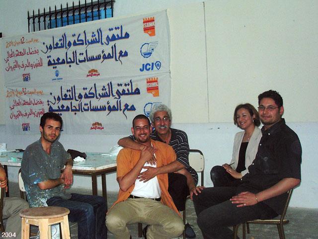 ملتقى الشراكة والتعاون بين المؤسسات الجامعية والاقتصادية 2004 (isamk) Moltq10
