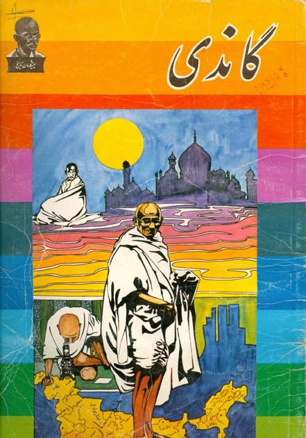 کتابها , داستانها , نوار قصه ها و مجلات دوران کودکی(مصور - کاست  و ...) - صفحة 4 Scan0080