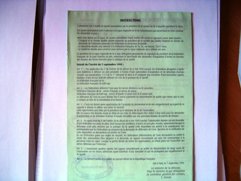 feuille verte Hpim2710