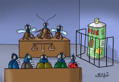 صور كاريكاتير مضحكه 516