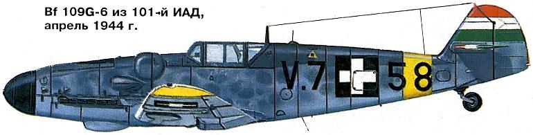 Messerschmitt BF 109 G Les Pumas Rouges 13_11_10