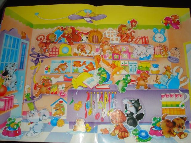 [MES TOUT PETITS AMIS] LittlePuppy's collec! - Page 4 Dsc02853