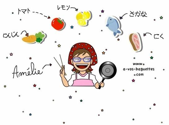 A&M#21 spécial Gourmet Amelie11