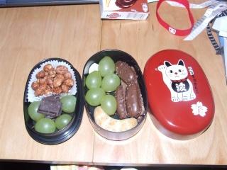 A&M#21 spécial Gourmet Dscf0532