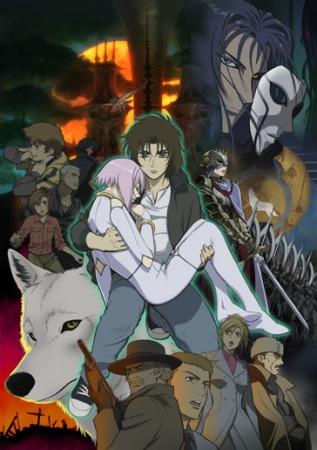 Les anime ! Wolfs-10