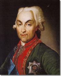 Vladimir Aleskei 200px-10