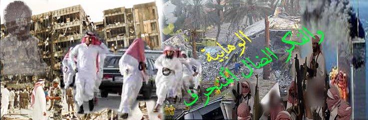 al-Qarni Al Wahhabi dit que Allah est assis... D8a7d911