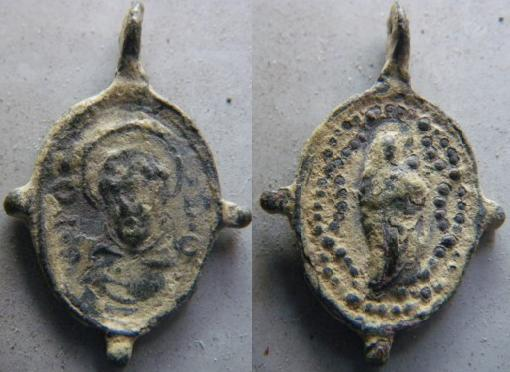 Toute petite - Médaille XVIIème - Vierge (autre face à confirmer)  M510