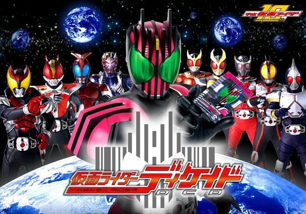 Kamen Rider Decade episode Sub/RAW updated episode 10 uploaded Decade10