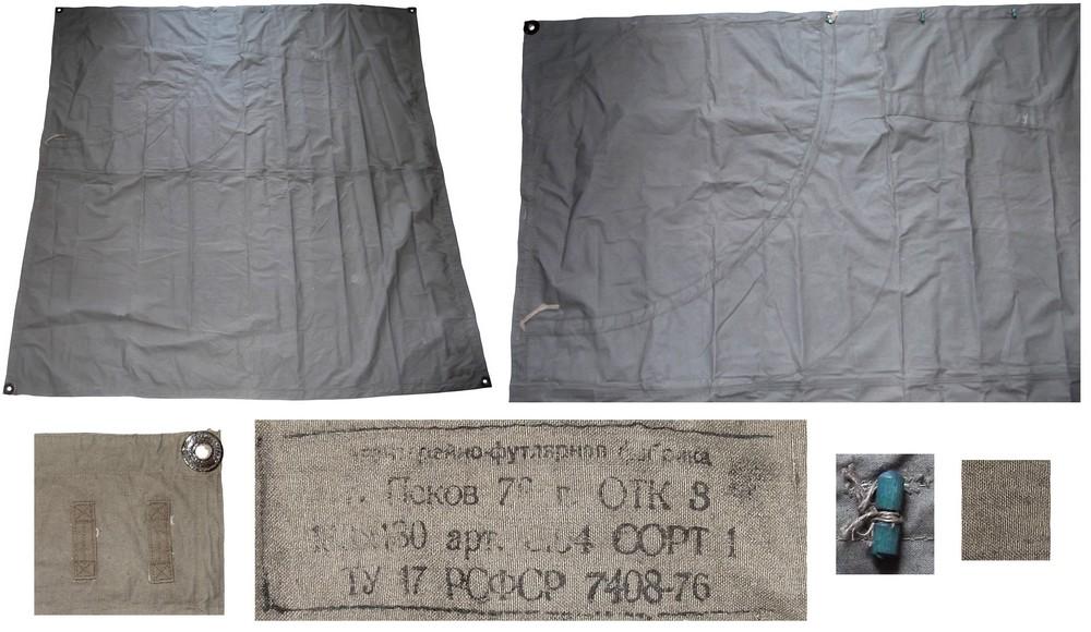 21 août 1968, parachutiste soviétique à Prague, opération Danube Tente-11