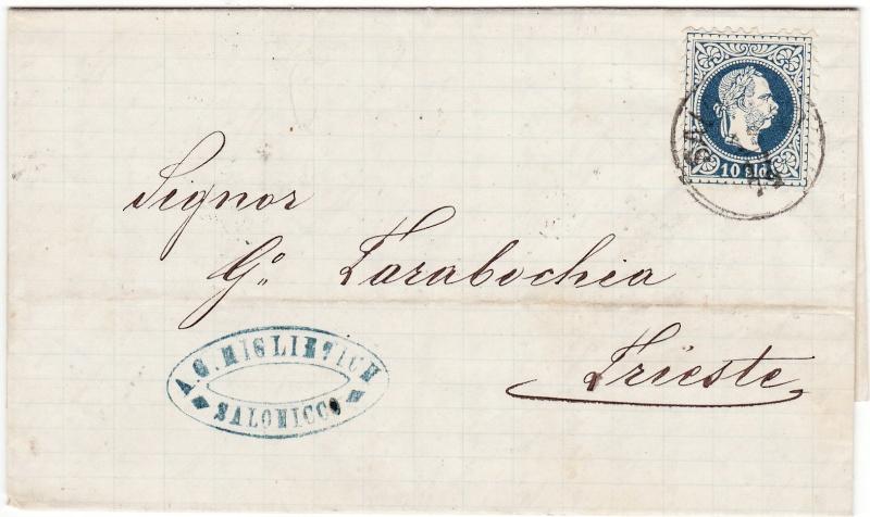 mannaro`s ALTÖSTERREICH STEMPELTHREAD (inklusive 1867) - Seite 2 Img_0127