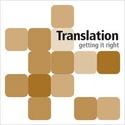 منتدي الترجمة  Translation Forum