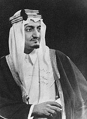Fayçal ben Abdelaziz Al Saoud