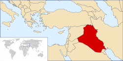 Géostratégie et géopolitique de l'Irak 250px-18