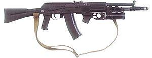 Fusil d'assaut russe ex soviétique  300px-21