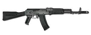 Fusil d'assaut russe ex soviétique  300px-22