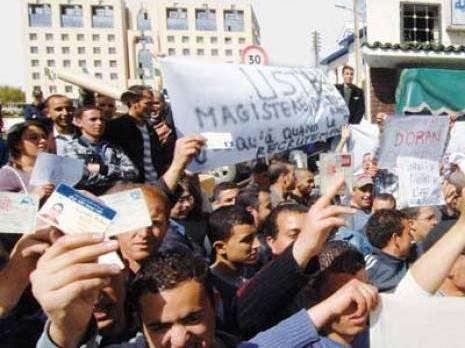 l'Université et les étudiants algériens  Etudia10