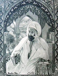 Albelhamid Ben Badis Ibn_ba10
