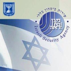 Services de renseignements israeliens Israel10