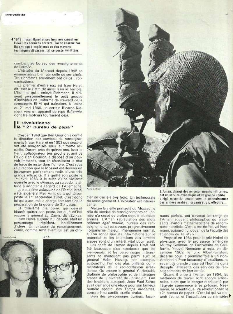 Mossad israëlien ( Renseignements extérieurs) Mossad11
