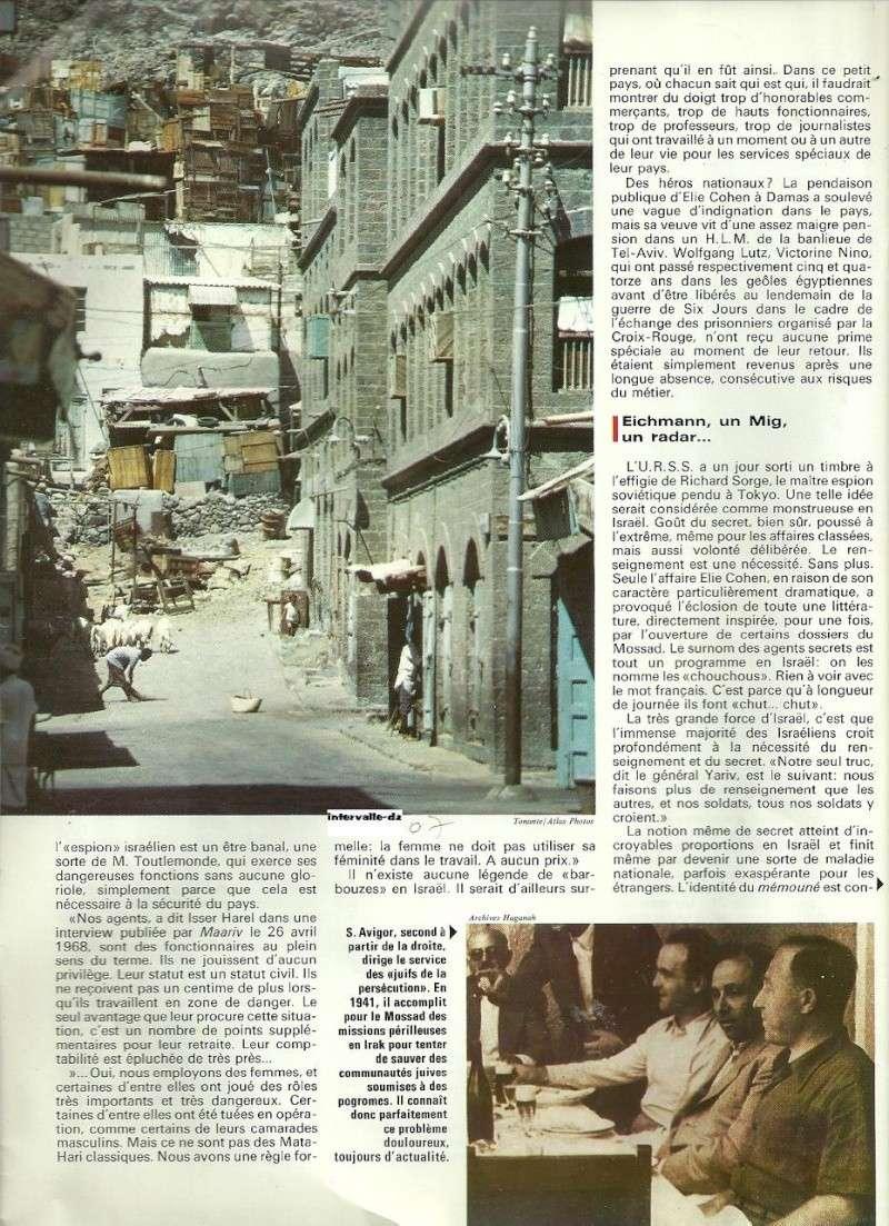 Mossad israëlien ( Renseignements extérieurs) Mossad13