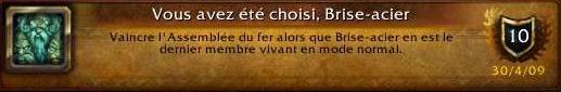 Guilde Tribal - Chants Eternels - Portail Brise_10