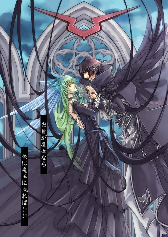 Code Geass : Lelouch Of The Rebellion 3kkr10
